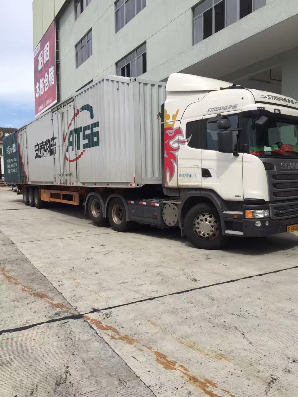 集装箱危品运输